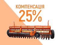 Сівалка зернова СЗФ-6000-V