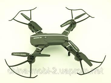 Складной квадрокоптер RC Drone 8807 с WiFi HD камерой