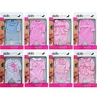 Игрушечная одежда для куклы до 46 см Dolls  World (8503)