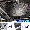 Комплект шумоизоляции для крыши автомобиля