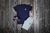 Летний спортивный костюм, комплект ADIDAS (синий+серый), Реплика