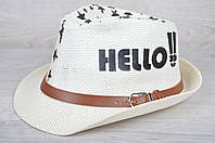"Детская шляпа-челентанка ""Hello"" Размер 52-54 см. Бежевая. Оптом."