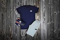 Летний спортивный костюм, комплект New Balance (синий+серый), Реплика