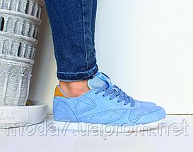 Кроссовки женские голубые Reebok Classic нат. замша реплика, фото 2