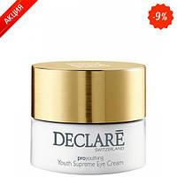 ProYouthing Supreme Eye Cream Крем от первых морщин для кожи вокруг глаз 15 мл (Declare)
