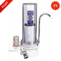 Кухонные надмоечные фильтры для питьевой воды  FHCTF1 (Aquafilter)
