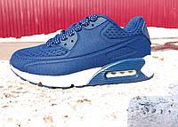 Женские яркие кроссовки Nike Air Max 36 - 41 р-р, фото 1