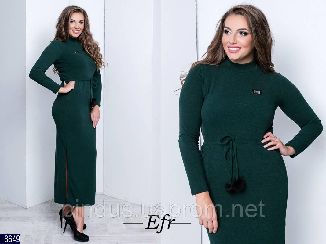 9cbe9620200bc0f Женское платье в пол, ангора, большие размеры, батал., цена 530 грн., купить  в Одессе — Prom.ua (ID#690813275)