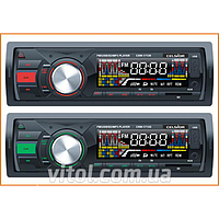 Автомагнитола/ бездисковый MP3/SD/USB/FM проигрыватель Celsior CSW-1713R, магнитолы в машину, Авто магнитола, Автозвук, Автомагнитола, Магнитола