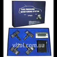 Датчики давления в колесах SPY/ TPMS-101/ TPM-V304B серый, парктроник для автомобиля, автомобильный датчик давления, автомобильный парктроник
