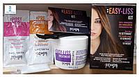 Набор для кератинового выравнивания, восстановления, выпрямления волос Echosline Италия