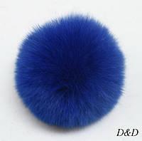 Брелок помпон натуральный мех синий диаметр 10 см