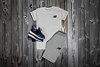 Летний спортивный костюм, комплект New Balance,  (белый+серый), Реплика