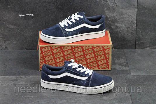 С 41р по 45р осенние весенние (демисезонные) мужские кроссовки Vans Old  School синие 94ae76a8c32