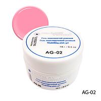 Моделирующий гель розовый AG-02, Lady Victory, 14 гр