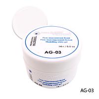 Моделирующий гель белый AG-03, Lady Victory, 14 гр
