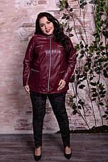 Бордовая куртка из кожи для полных женщин Драйв, фото 2