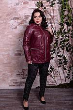 Бордовая куртка из кожи для полных женщин Драйв, фото 3