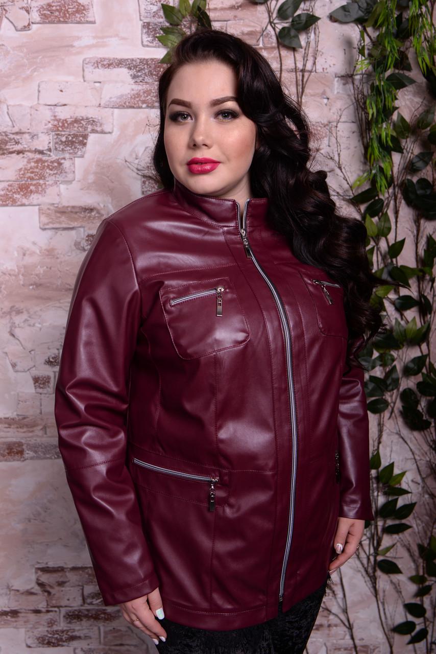 Бордовая куртка из кожи для полных женщин Драйв