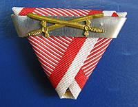 Колодка-лента За Храбрость планка с мечами повторного награждения Австро-Венгрия