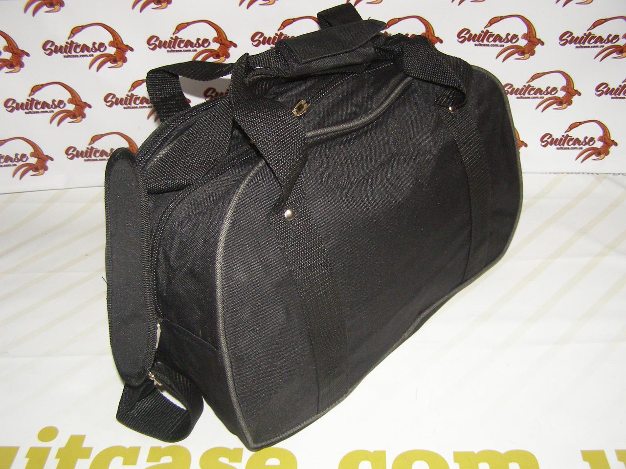 555d06588f98 Сумка овал (Маленькая) Sainkon - черная с серым, цена 473 грн., купить в  Конотопе — Prom.ua (ID#690849857)