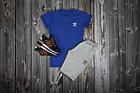 Летний спортивный костюм, комплект Adidas, адидас  (синий+серый), Реплика