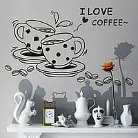 """Виниловые наклейки на стену, стены окна, наклейки на кухню """"I love coffee"""" Я люблю кофе 73*46см (лист50*70см))"""