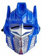"Маска ""Трансформер"" (mask Optimus Prime)"
