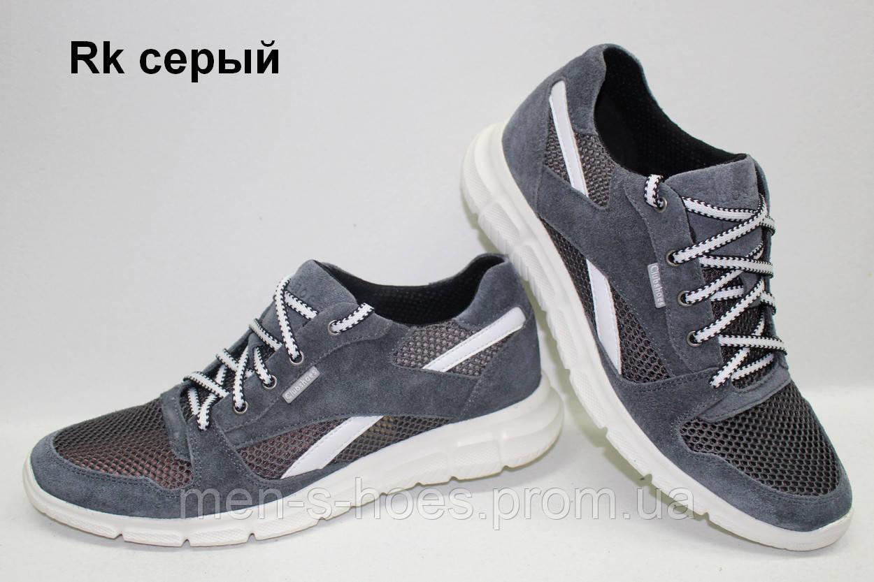 Кроссовки мужские Clubshoes Grey серые с сеткой