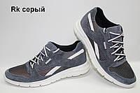 Кроссовки мужские Clubshoes Grey серые с сеткой, фото 1