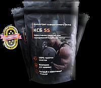 КСБ-55 - Концентрат Сывороточного Белка KSB-55