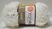 Нитки пряжа для вязания под мех MINK YarnArt Минк Ярнарт № 330 - белый