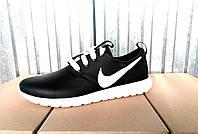 Кроссовки кожа Nike Roshe Run мужские 40 -45 р-р