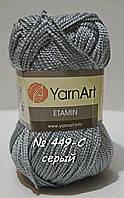 Нитки пряжа для вязания Etamine Этамин от YarnArt Ярнарт № 449С - серый