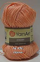 Нитки пряжа для вязания Etamine Этамин от YarnArt Ярнарт № 456 - персик