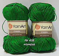 Нитки пряжа для вязания Etamine Этамин от YarnArt Ярнарт № 438 - изумруд