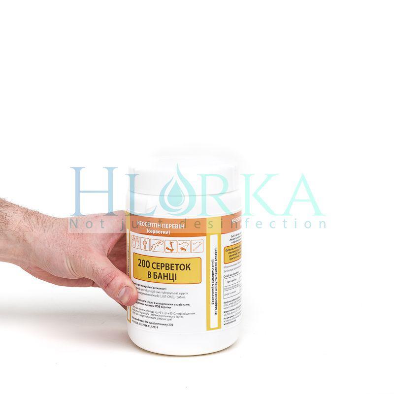 Неосептин перевин салфетки для обработки кожи и слизистых оболочек (200 шт/уп) Бланидас (Украина)