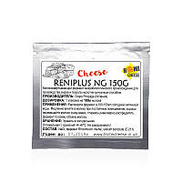 Фермент сухой RENIPLUS NG 150G на 100л молока (Испания)