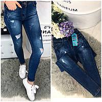 0804  Relucky (25-30, 6 ед.) джинсы женские весенние стрейчевые
