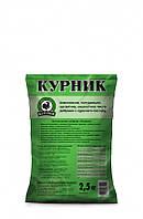 Органическое удобрение Курник 2,5 кг