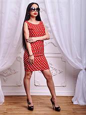 Платье в горох с открытой спиной , фото 3