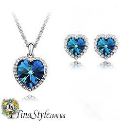 Набор Кулон и серьги сердце океана титаник синий кристалл камни комплект подвеска сережки стразы!