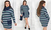 Женское трикотажное платье -туника с карманами (48-54 р),шарф хомут съемный 77П2478