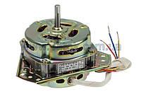 Мотор центрифуги YYG-70 для стиральной машины полуавтомат