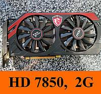 Видеокарты MSI HD7850 Gaming, 2Gb, 256bit, GDDR5  HD 6970 7850 7950 6990 GTX 750ti 670 580 660