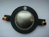 Мембрана (медная) для драйверов ВЧ MAG MEM-M112 (пищалок) P.AUDIO BM-D440 D450 Behringer 44T30D8 44P60A8 44T60