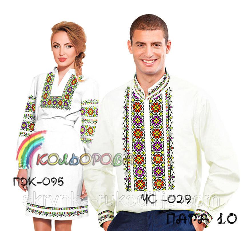 Заготовка для вишивки жіночого плаття та чоловічої сорочки - СКРИНЬКА.  Товари для вишивки бісером та 11504e1e91067