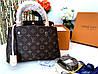 Стильная сумка Louis Vuitton Montaigne (реплика)
