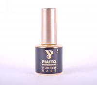 Основа каучуковая base Piatto Professional 9 мл