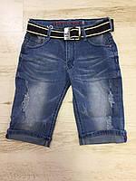 Джинсовые шорты на мальчиков оптом, Nice Wear , 134-164 рр